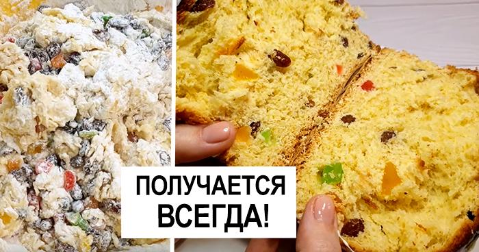 Рецепт венского теста для сдобной выпечки (куличи, кексы, булочки)